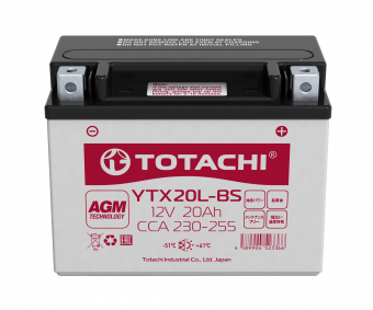 TOTACHI TOTACHI® 20Ah
