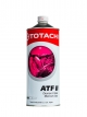 TOTACHI ATF II