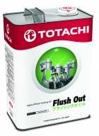 TOTACHI FLUSH OUT