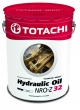 TOTACHI NIRO™  HYDRAULIC OIL NRO-Z  ISO 22, 32, 46, 68