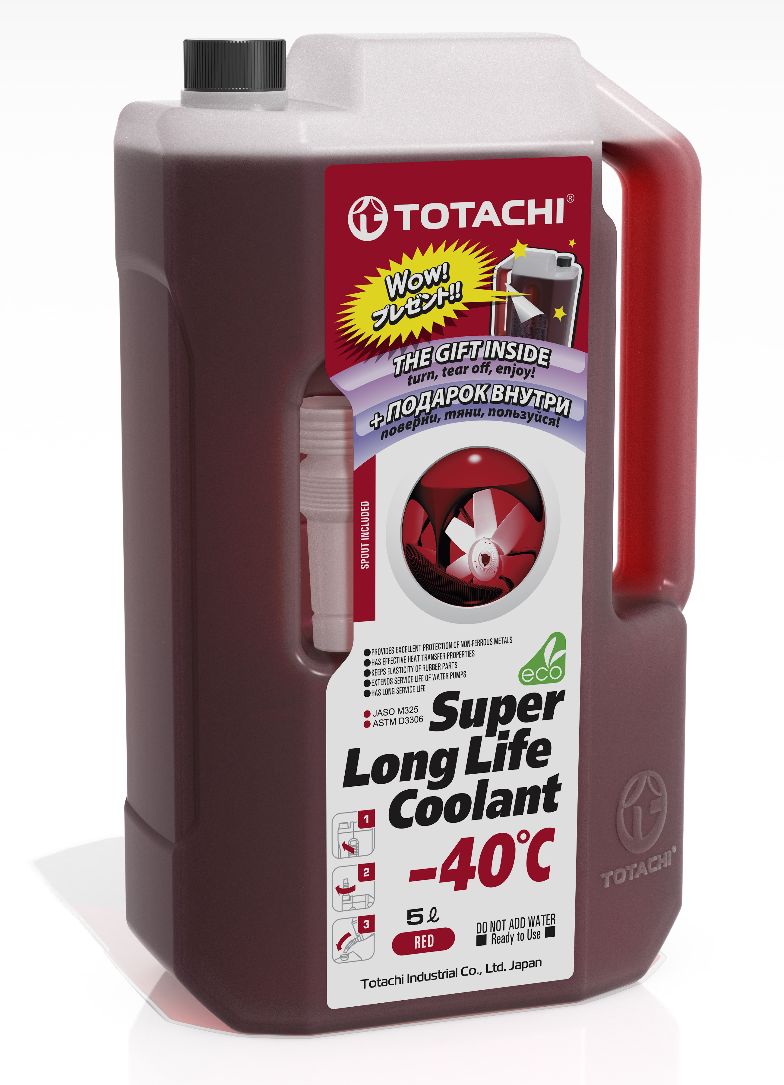 TOTACHI® SUPER LONG LIFE СOOLANT Red -40C