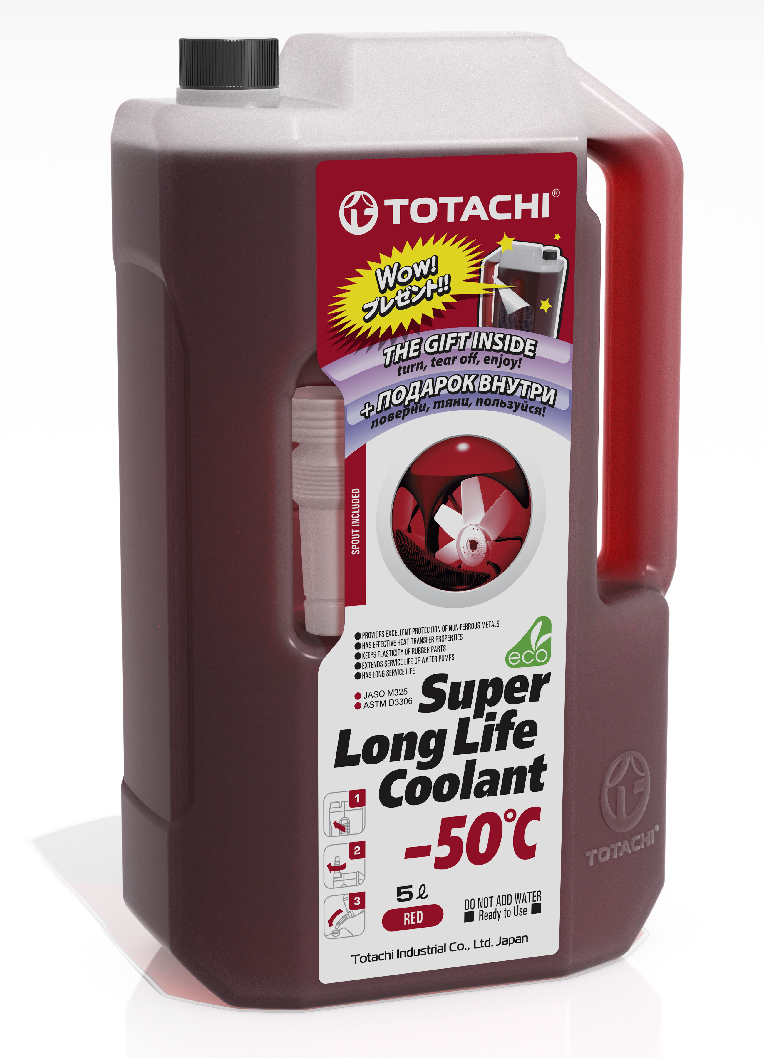 TOTACHI® SUPER LONG LIFE СOOLANT Red -50C