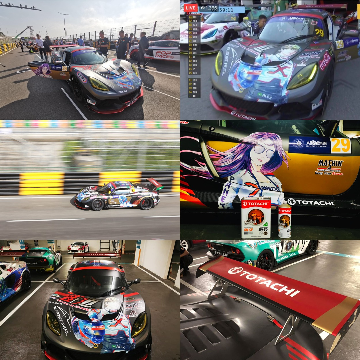 TOTACHI Macau Grand Prix 2019 GT World Cup
